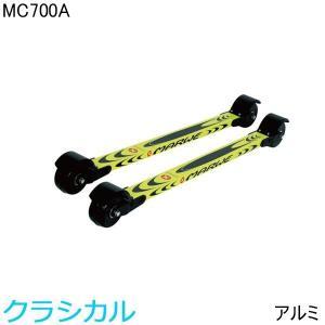 マーウィー MARWE クロスカントリースキー ローラースキー クラシック MC700A|xc-ski