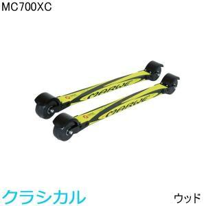 マーウィー MARWE クロスカントリースキー ローラースキー クラシック MC700XC|xc-ski