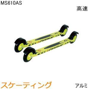 マーウィー MARWE クロスカントリースキー ローラースキー スケーティング MS610AS|xc-ski