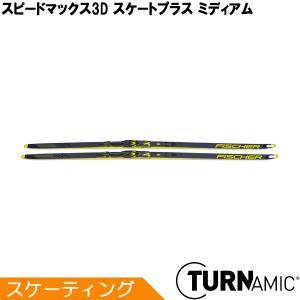 フィッシャー FISCHER クロスカントリースキー スケーティング TURNAMIC スピードマックス3D スケートプラス ミディアム N04519 2020-2021モデル|xc-ski