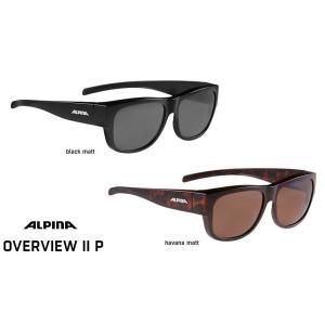ALPINA アルピナ サングラス クロスカントリースキー オーバーグラス オーバービュー II P|xc-ski