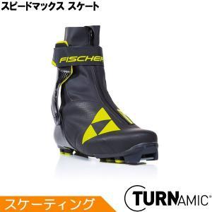フィッシャー FISCHER クロスカントリースキー ブーツ TURNAMIC スピードマックス スケート S01019 2020-2021モデル|xc-ski
