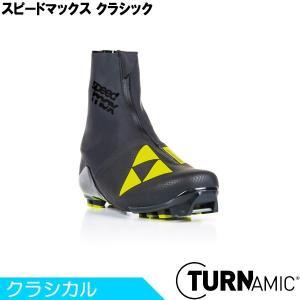 フィッシャー FISCHER クロスカントリースキー ブーツ TURNAMIC スピードマックス クラシック S01419 2019-2020モデル|xc-ski