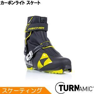 フィッシャー FISCHER クロスカントリースキー ブーツ TURNAMIC カーボンライト スケート S10017 2019-2020モデル|xc-ski