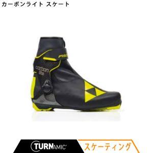 フィッシャー FISCHER クロスカントリースキー ブーツ TURNAMIC カーボンライト スケート S10020 2020-2021モデル|xc-ski