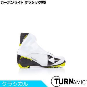 フィッシャー FISCHER クロスカントリースキー ブーツ TURNAMIC カーボンライト クラシックWS S12017 2019-2020モデル|xc-ski