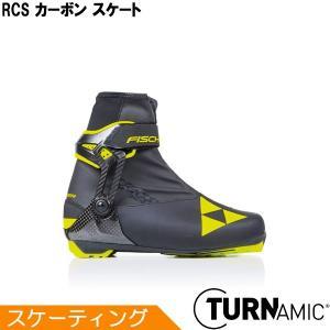フィッシャー FISCHER クロスカントリースキー ブーツ TURNAMIC RCS カーボン スケート S15019 2020-2021モデル|xc-ski