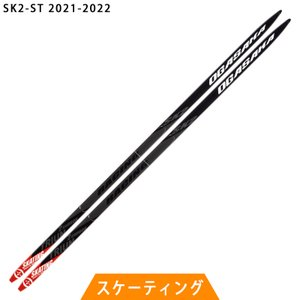 オガサカスキー OGASAKA SKI クロスカントリースキー スケーティング SK2-ST 2020-2021モデル|xc-ski