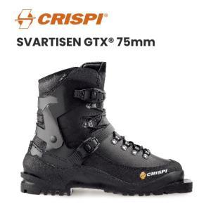 クリスピー CRISPI バックカントリー テレマーク ブーツ 75mm SVARTISEN GTX SL7920 【メーカーお取り寄せ商品】|xc-ski