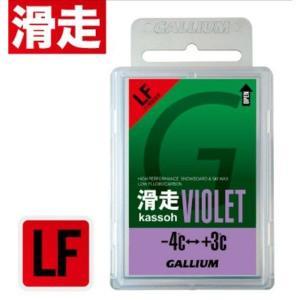GALLIUM ガリウム WAX 滑走バイオレット(50g) SW2125