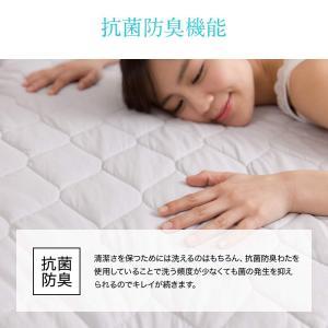 mofua cool モフアクール 涼感 敷きパッド アイスグレー シングル (100×200cm)...