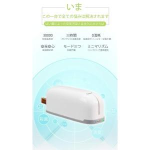 HOCOSY 小型オゾン消臭機 ストラップ掛け式 日本仕様(ホワイト) A56144