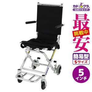 車椅子 軽量 折りたたみ コンパクト 簡易 介護 介助 ポケッタ B503-AP カドクラ