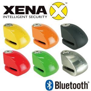 国内正規品 XENA ゼナ スマホ対応 ディスクロック アラーム XX6 BLE Bluetooth...