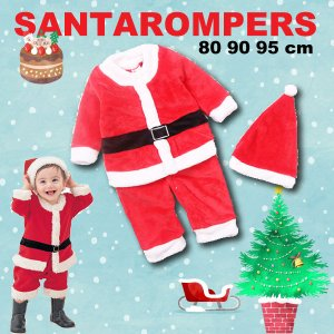 【レビューを書いてメール便送料無料】サンタボーイ 4点セット 男の子用 / クリスマス コスプレ 衣装 サンタクロース キッズ コスチューム サンタ衣装 子供|xenonshop