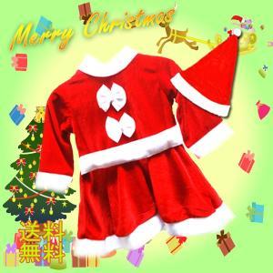 【レビューを書いてメール便送料無料】 おリボンサンタ 女の子用 2点セット/ サンタクロース コスプレ サンタ 衣装 キッズ 子供用 クリスマス パーティー|xenonshop
