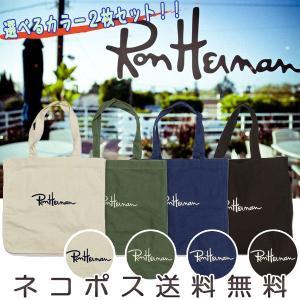【レビューを書いてネコポス送料無料】 2枚セット!Ron Herman ロンハーマン トートバッグ 4色[ブラック/ホワイト/ネイビー/グリーン] ロゴ入り 刺繍  トート|xenonshop