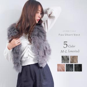 人気 リアルファー フォックス FOX ベスト ショート丈 フリーサイズ 全6色 ミックスカラーあり 豪華 ボリューム ジレ ノースリーブ 送料無料|xgszp74605