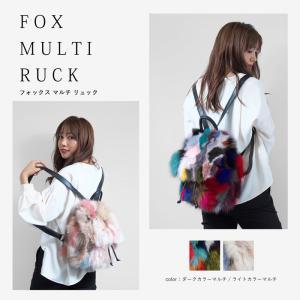 フォックスファー 可愛い デザイン リュック マルチカラー 全2色 リュックサック カバン 鞄 手が自由になる リアル 毛皮 FOX FUR 送料無料|xgszp74605