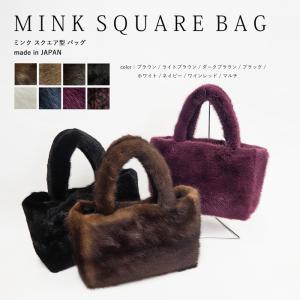 ブラック 全面 ミンクファー 日本製 ハンドバッグ BAG 大人 女子 豪華リアル 毛皮 全8色 上質 綺麗目 ファッション カジュアル MINK FUR JAPAN 送料無料|xgszp74605