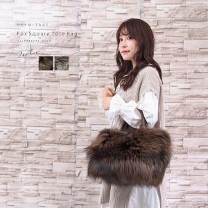 日本製 シルバー フォックス フルスキン リアルファー ブラウン染め 高級 持ち手 牛革 トート BAG 茶色 大人 女子 綺麗目 ファッション 銀狐 毛皮 送料無料|xgszp74605
