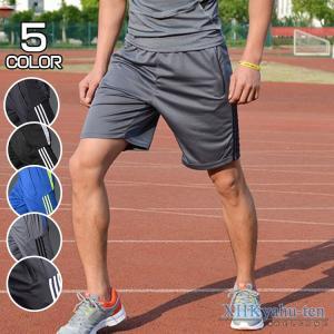 ショートパンツ メンズ ランニングパンツ スポーツパンツ ハーフパンツ フィットネス 三本線 ショーツ 新作|xhkyafu-ten