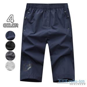 クロップドパンツ メンズ ショートパンツ 7分丈 ハーフパンツ ボトムス カジュアルパンツ イージーパンツ 新作|xhkyafu-ten