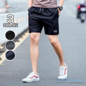 ハーフパンツ メンズ ショートパンツ 短パン 半ズボン スポーツ ランニング イージーパンツ 夏 サマー 新作|xhkyafu-ten