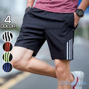 半ズボン メンズ ハーフパンツ ショートパンツ ランニングパンツ スポーツパンツ ジム服 ショーツ 夏物 新作|xhkyafu-ten