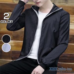 ライトジャケット UVカット ジャケット メンズ ジップアップパーカー 薄手 アウター 日差し対策 2019 夏服|xhkyafu-ten