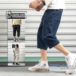 7分丈ズボン メンズ 作業着 クロップドパンツ 無地 イージーパンツ 夏服 ゆったり ハーフパンツ 2019 新作|xhkyafu-ten