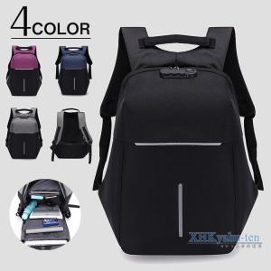 リュック レディース メンズ リュックサック ビジネスリュック ビジネス バッグ PC USB充電ポート ノートパソコン収納|xhkyafu-ten