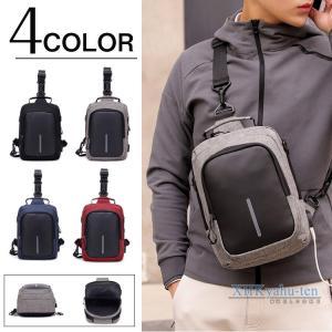 ボディーバッグ メンズ レディース ウエストポーチ ビジネスバッグ ショルダーバッグ 大容量 お出かけ 通学 通勤 軽量|xhkyafu-ten