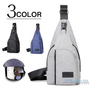 ボディーバッグ ショルダーバッグ メンズ 大容量 多機能 斜め掛け 学生 通学 通勤 旅行 軽量 お出かけ かばん|xhkyafu-ten
