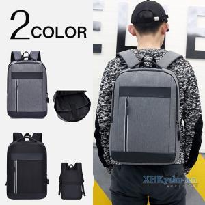 バックパック メンズ ビジネスバッグ 大容量 ビジネスリュック 通勤 リュック リュックサック USB充電ポート付き xhkyafu-ten