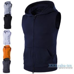 パーカー メンズ ジップアップパーカー ノースリーブパーカー スウェット 夏服 パーカ 袖なし フード付きベスト 送料無料|xhkyafu-ten