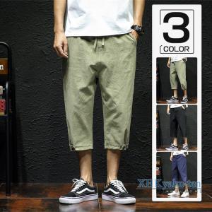 7分丈ズボン メンズ イージーパンツ ゆったり クロップドパンツ 夏服 ボトムス カジュアルパンツ 2019 新作|xhkyafu-ten