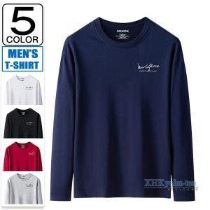 Tシャツ メンズ 長袖Tシャツ カットソー クルーネック 白Tシャツ ロンT スリム 秋物 2019...
