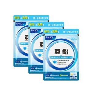 【レターパック便】ファンケル(fancl)亜鉛 約90日分(徳用3袋セット)