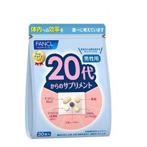 ファンケル(fancl) 20代からのサプリメント 男性用 10日〜30日分