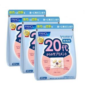 ファンケル(fancl) 20代からのサプリメント 男性用 30日〜90日分(徳用3個セット)