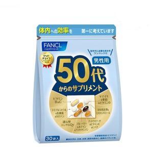 ファンケル(fancl)  50代からのサプリメント 男性用 15日〜30日分