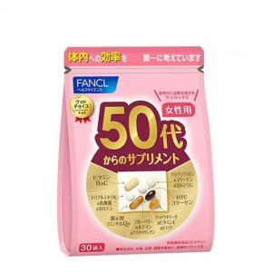 ファンケル(fancl)50代からのサプリメント 女性用 15日〜30日分