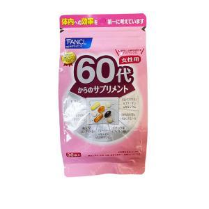 ファンケル(fancl)60代からのサプリメント 女性用 15日〜30日分