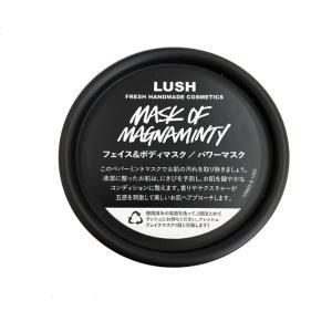 Lush(ラッシュ)パワーマスクMask Of Magnamintyフェイス&ボディマスク125g
