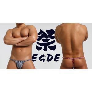 EGDE← 祭 吉原繋ぎ 太伸縮捻り編紐 極小前幅 現代式六尺褌|xlove0091|05