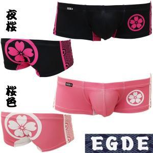 EGDE← 桜花爛漫 SAKURA スーパーローライズ ボクサーパンツ