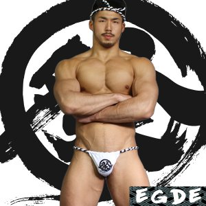 EGDE← 祭 大字 伸縮捻り編紐 現代式六尺褌 完成型ねじり鉢巻セット