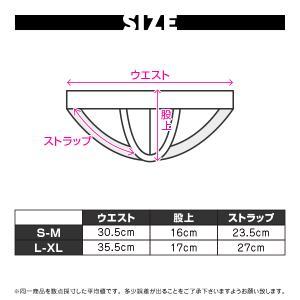 EGDE← SPARKLE スーパーローライズ ジョックストラップ|xlove0091|03
