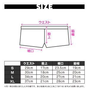 EGDE← BOXING カップ付 ローライズ ショートメッシュトランクス xlove0091 04